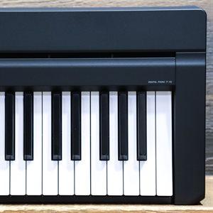 YAMAHA P-45 DIGITAL PIANO 88-NOTE GRADED HAMMER STANDARD KEYBOARD BLACK W/BOX